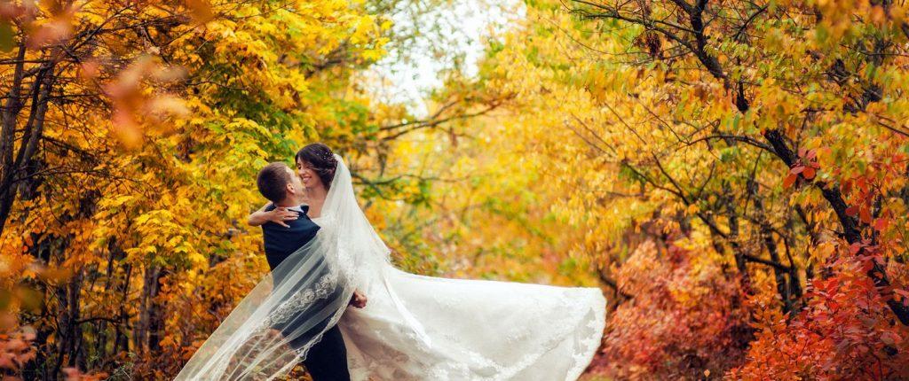Őszi esküvő 2021